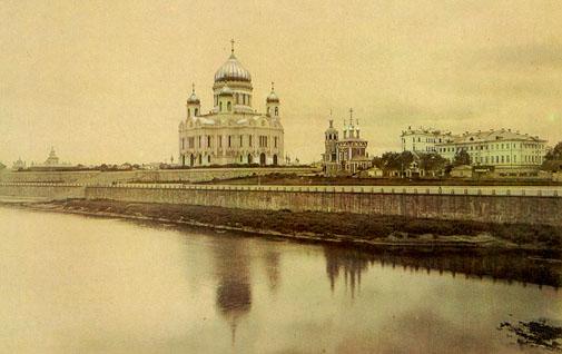 The Vast Russian University System 33